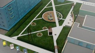 Сквер имени знаменитого архитектора появится в центре Воронежа к весне