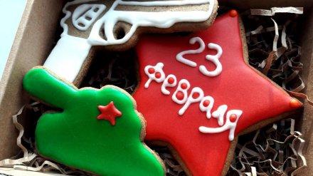 Воронежские мужчины назвали самые желанные подарки ко Дню защитника Отечества