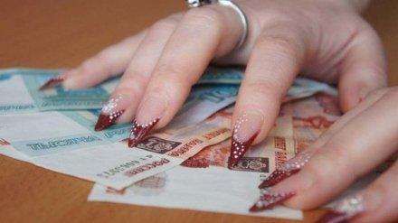 В Воронежской области 80-летний старик потерял сбережения, обменяв «старые деньги на новые»