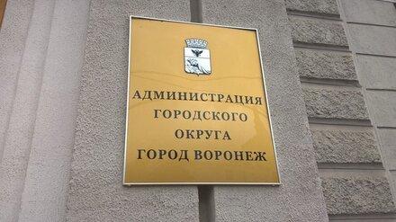 Власти Воронежа нашли концессионера для реконструкции подземного перехода у Политеха