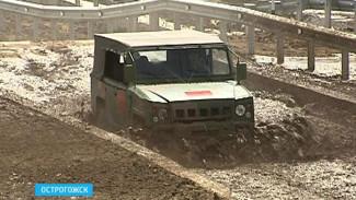 ВИДЕО: В Острогожске завершился международный этап Армейских Игр-2016