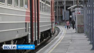В Воронежской области на время отменят 14 электричек