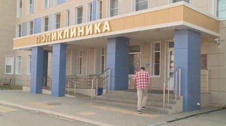Облздрав подтвердил увольнение 104 медиков из проблемной воронежской поликлиники №7
