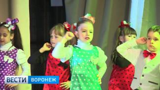 Воспитанники детского центра творчества выступили на юбилейном концерте