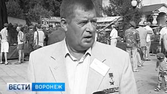 Появились подробности аварии, унесшей жизнь воронежского Героя Советского Союза