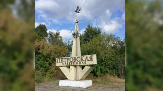 Концепцию развития Петровской набережной выберут на всероссийском конкурсе