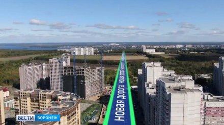 Воронежские многоэтажки изолируют от будущего Олимпийского бульвара деревьями