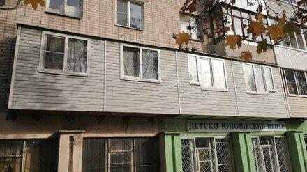 Жительница Воронежа заплатила крупный штраф за расширение своего балкона