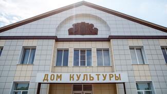 Депутаты Воронежской облдумы направили 32 миллиона рублей на ремонт учреждений культуры