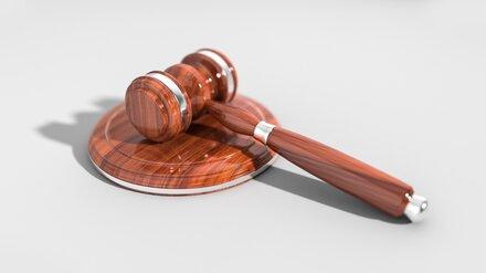 Обвиняемого в служебном подлоге воронежского экс-чиновника оштрафовали на 25 тысяч