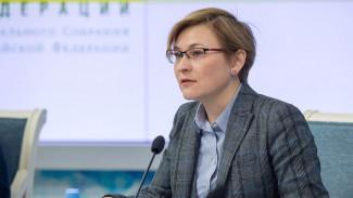 Уроженка Воронежской области получила кресло замглавы Минкомсвязи РФ