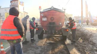 В трёх районах Воронежа на самых опасных участках начался зимний ремонт дорог