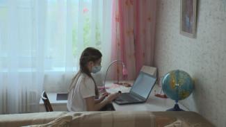 Воронежских школьников обеспечат гаджетами для дистанционного обучения