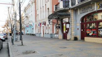 В Воронеже появится ещё одна остановка