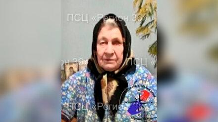 В Воронеже пропала 92-летняя старушка без глаза