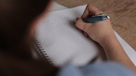 Ещё один школьник из Воронежской области получил 100 баллов на ЕГЭ