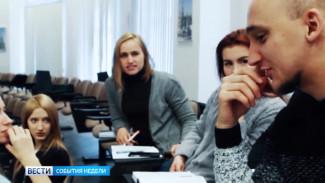 В Воронежском опорном вузе начинающим бизнесменам помогают не словом, а делом