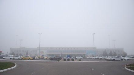 Воронежский аэропорт возобновил работу после сильного тумана