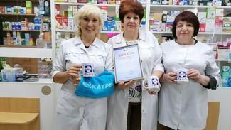 Воронежцев призвали проголосовать за лучшую аптеку сервиса Apteka.ru