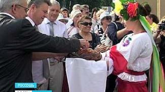 Россошанскому району исполнилось 85 лет