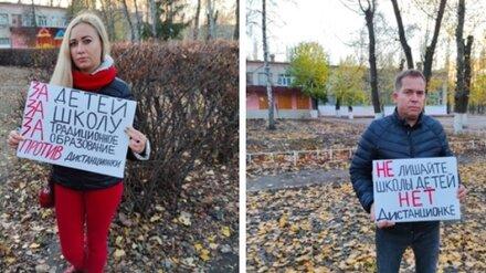 Воронежские родители возмутились частичной дистанционкой в школах