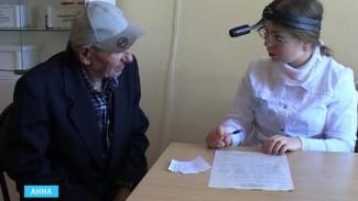 В Аннинской районной больнице встречают новых специалистов