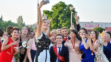 Впервые для воронежских школьников устроят общегородской выпускной