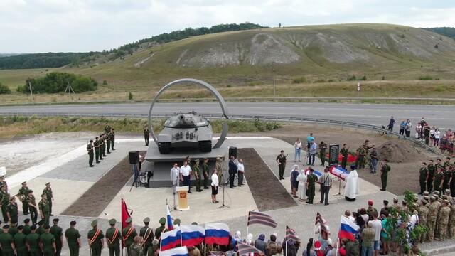 В Воронежской области перезахоронили останки 23 красноармейцев