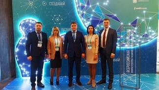 Воронежский центр «Мой бизнес» попал в топ общероссийского рейтинга