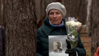 Родился, трудился, расстреляли. Воронежцы вспомнили жертв политических репрессий