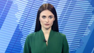 Итоговый выпуск «Вести Воронеж» 14.05.2019