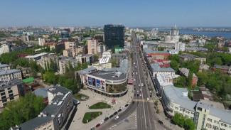 Эксперты и чиновники выберут приоритетные проекты развития Воронежа