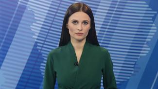Итоговый выпуск «Вести Воронеж» 17.04.2019
