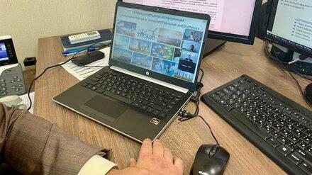 Воронежэнерго представило проекты цифровой трансформации на международной конференции