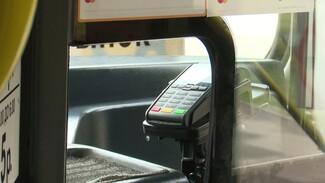 В Воронеже снизят стоимость проезда в маршрутках