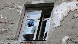 В Россоши построенный 90 лет назад дом отказываются признавать аварийным