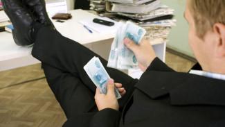 Средняя зарплата воронежцев через 17 лет достигнет 100 тыс. рублей