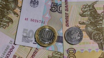 Воронеж оказался аутсайдером в зарплатном рейтинге городов-миллионников