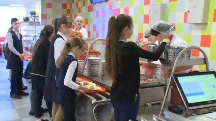 Власти Воронежа определили, кто будет кормить школьников в новом учебном году