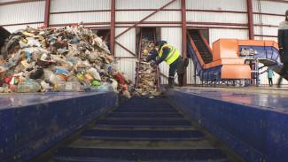 В Воронежской области открыли первый мусороперерабатывающий завод