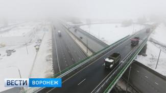 Линии противоскольжения и дополнительная полоса. Как изменилась трасса на въезде в Воронеж