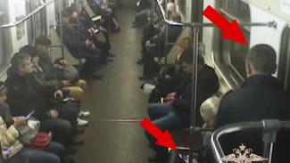 В столице поймали воронежца, который грабил пассажиров метро