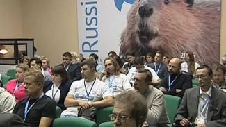 На Международный симпозиум в столице Черноземья собрались боброведы