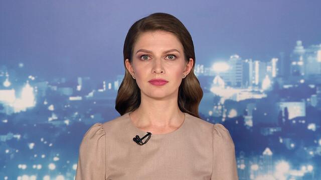 Итоговый выпуск «Вести Воронеж» 28.07.2021