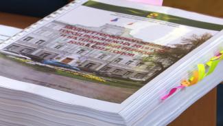 Воронежцы проигнорировали обсуждение главного финансового документа города