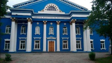 Вернуть к жизни. В Воронеже обсудят будущее заброшенных дворцов культуры