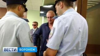 Ниже низшего предела. Бывший главный архитектор Воронежа получил за взятки реальный срок