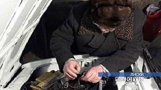 В Лисках научились экономить топливо