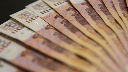 Воронежец лишился 8 млн рублей после разговора с неизвестными