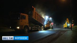Антимонопольщики приостановили один из шести аукционов на ремонт воронежских дорог